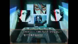 遊戯王Survive 11話 『LDSの危機!? RR