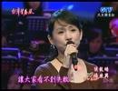 赤い鳥『竹田の子守歌』北京語版1…蔡幸娟「祈祷」