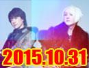 accessのオールナイトニッポン動画(2015年10月31日配信分)