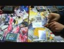 転がる月詠亭メンバーによる闇のゲーム 第45回 thumbnail