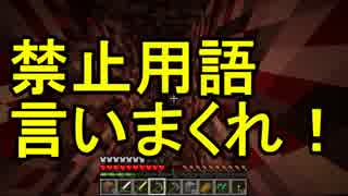 【Minecraft】ギスギスクラフト~海賊編-
