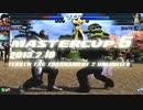 【鉄拳7 MASTERCUP.8】PREMIUM PV