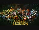 LoL 3分講座 第0回 前語りラジオ【League of Legends】