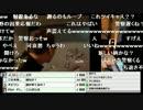 衝撃!佐野の住処に襲撃映像 DOBU'Sキッチンさんミラー視点1/2 thumbnail