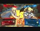 【五井チャリ】1011GGXrdR フィン(SI) VS ユキ(KY)pu