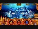 ミリオンゴッド -神々の凱旋- Aquarius 4V8