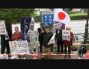 【2015/10/23】日本労働組合総連合会(連合)抗議街宣1