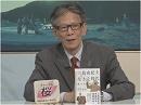 【ニュースの読み方】三島由紀夫が生きた時代とは何か?[桜H27/10/23]
