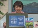 【いよいよ明日】アジアの民主化を促進する東京集会[桜H27/10/23]