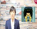 中国の原発はいい原発 日本の原発は悪い原発