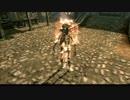【Skyrim】 テキトー 1