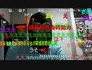 20151023 暗黒放送 ついにウナちゃんマンが●●された放送