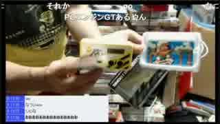 【2015/10/23 19:00】ピョコ生#335 福袋再び!ファミコン芸人フジタ宅より!2/2