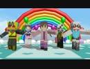 【MMD】ゆかにゃんがだんだん早くなるとおめでたい【Minecraft】