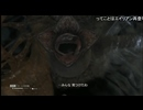 NGC『ALIEN: ISOLATION』生放送 第11回 1/2