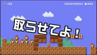 【ガルナ/オワタP】改造マリオをつくろう!【stage:14】