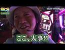 それいけ!おじ5 ★おじさん5人でやるんだってよ★ 第88話(5/6) thumbnail