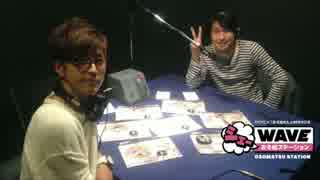 【第一回】「おそ松さん」ラジオ「シェ―WAVEおそ松ステーション」 vol1