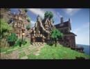 【Minecraft】ゆっくり街を広げていくよ part23-1