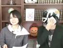 ゲスト回#04(岡本タブー郎) 前半『口喧嘩が強くなりたい&虚言癖の彼氏』
