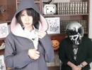 ゲスト回#04(岡本タブー郎) 後半『オッサンがモテるためには?&露出癖を満たす変態行為のアイディアを教えてください』