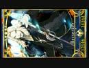 【Fate/Grand Order 】 ヴラド三世 三、四回目霊基再臨