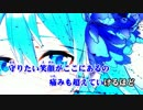【ニコカラ】Find The Light -黒猫 edit-≪on vocal≫