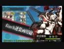 【ゆっくり実況】ものぐさの艦これプレイ動画 Part 12 【2015夏E-7】