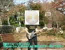【響け!ユーフォニアム】BrushUp x BrassUp dolphine 聖地でギター弾いてみたっ