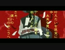 【手描き+人力刀剣乱舞】細川組で妄/想/税 thumbnail