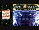 【SDVX II】 ハローラフター [EXH]