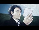 影鰐-KAGEWANI- Episode5:異彩
