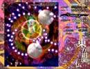 【実況】 雑なオッサンが紺珠伝を祝いつつプレイ Part7