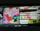【RB音源】私をディスコにつれてって TOKYO【VOLZZA】 thumbnail
