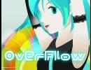 【初音ミク】Over Flow【オリジナル曲】