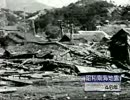 第34位:南海地震シミュレーション(和歌山県) thumbnail
