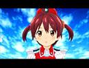 【ミラクルガールズフェスティバル】ビビッドレッド・オペレーション「Vivid Shining Sky」テクスチャーオン!【みがる】