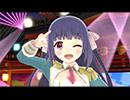 【ミラクルガールズフェスティバル】のうりん「コードレス☆照れ☆PHONE」ゆーかたん!ゆーかたん!【みがる】