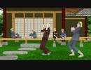 【MMD刀剣乱舞】初期刀と新人君(4人目の三日月)でGLIDE