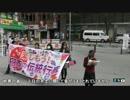 【2015/10/29】楽しもう!日本の伝統行事in中野1