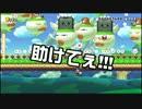 【ガルナ/オワタP】改造マリオをつくろう!【stage:16】 thumbnail