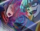 【遊戯王MAD】黒咲と素良で「眼帯」【ギャグマンガ日和MAD】