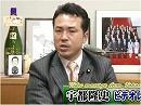 【宇都隆史】外務大臣政務官の任期を振り返って[桜H27/10/29]