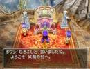 オトナのJSがはじめての ドラクエ5 を実況プレイ【6】