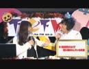 下北FM『DJ Tomoaki's Radio Show!』20151029その3