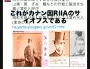【西村修平】日本の司法制度改変が絶頂期を迎えた!