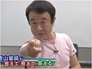 【青山繁晴】青山の、映像をイメージさせる言語的表現力[桜H27/10/30]