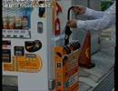 日本で始まったとあるサービスに海外が驚き!
