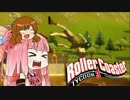 【RCT3】小さな娘達がテーマパーク界を制圧4【ゆっくり+茜】