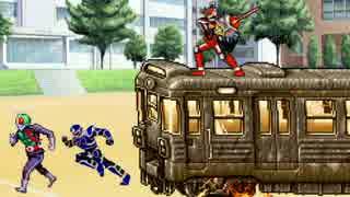 【MUGEN】正統派ライダータッグでスコアアタック大会【電車破壊】